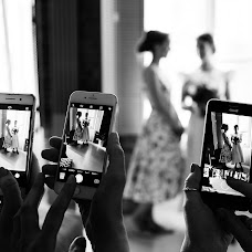 Wedding photographer Aglaya Zhuravleva (Shadoof). Photo of 14.05.2017