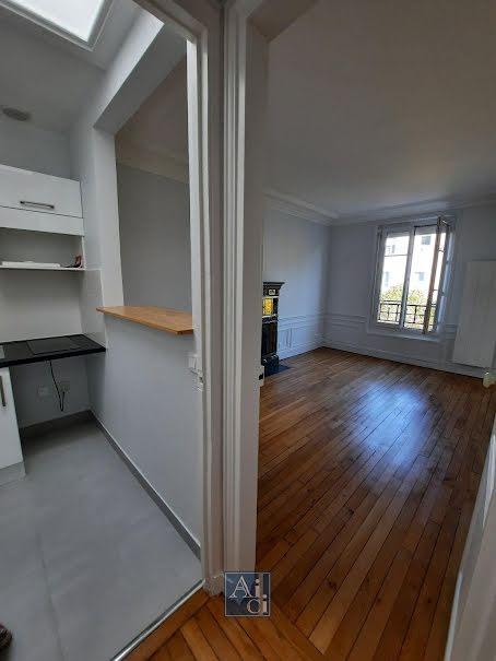 Location  appartement 2 pièces 37.43 m² à Paris 16ème (75016), 1 300 €