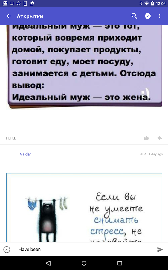 ЕжеФото- screenshot
