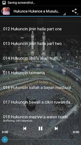 android Hukunce Hukunce Sheik Jafar Screenshot 5