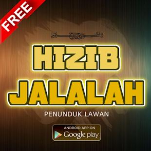 HIZIB JALALAH ( Untuk Menundukan Lawan ) - náhled