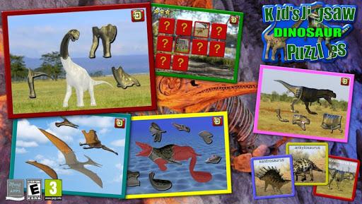 孩子們恐龍拼圖