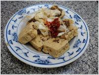 阿美臭豆腐