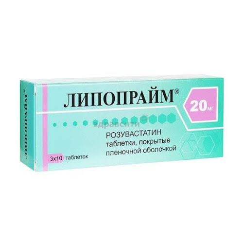 Липопрайм таблетки п.п.о. 20мг 30 шт.