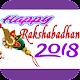 Download Raksha Bandhan GIF Collection For PC Windows and Mac