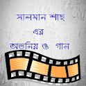 Shalman Shah Movies icon