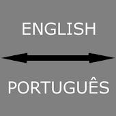 English Portuguese Translator