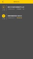 快排 - 用餐不再苦苦等待, 一個讓你可邊逛街邊排隊的APP app (apk) free download for Android/PC/Windows screenshot