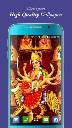 Hindu God pictures - Shiva Ganasha & Ram Wallpaper 1.1.5 screenshots 2
