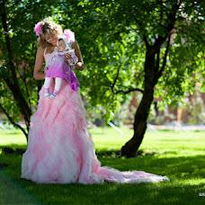 Wedding photographer Vadim Zudin (Zoudin). Photo of 02.09.2015