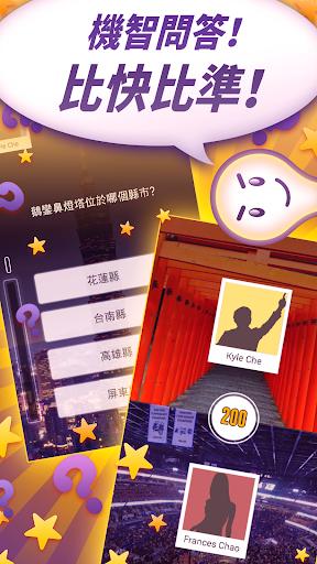 知識王 screenshot 3