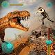Futuristic Dinosaur Hunting Game (game)