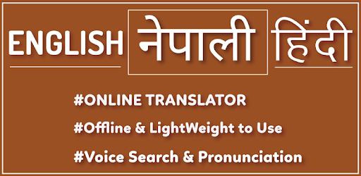 English to Nepali translator and Hindi Dictionary - Apps on