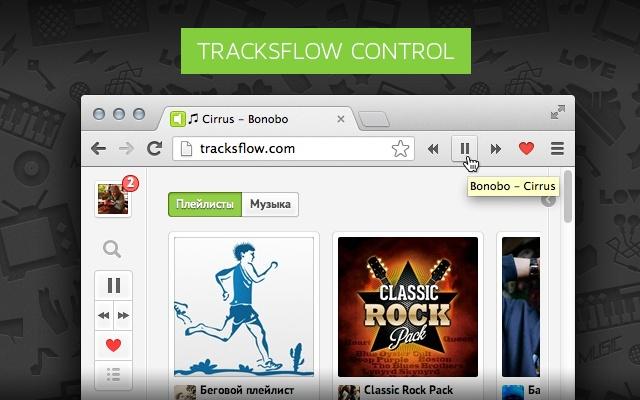 TracksFlow Audio Player Control chrome extension
