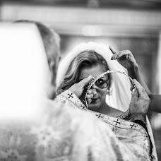 Wedding photographer Ionut Vaidean (Vaidean). Photo of 07.11.2018