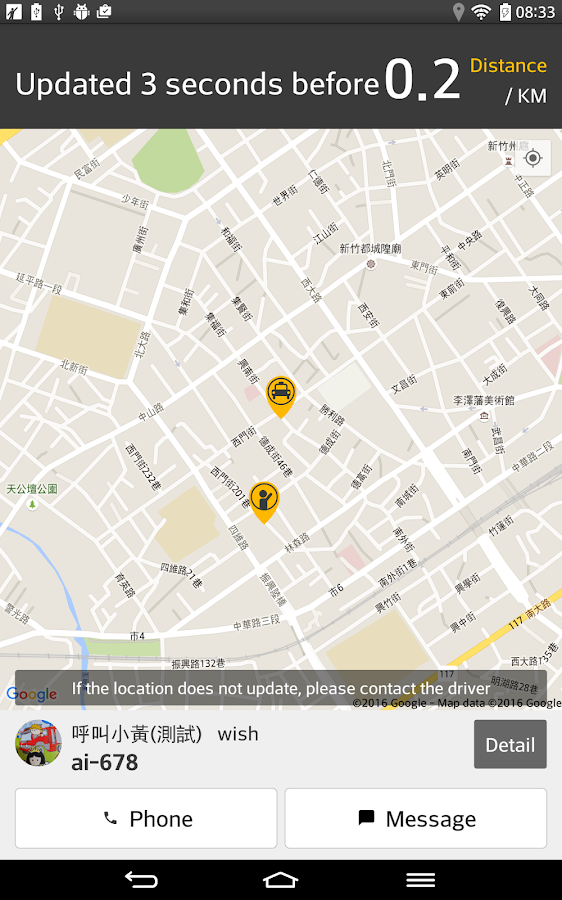 Find Taxi- screenshot
