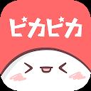 ピカピカー音声コミュニティ・LIVE&FUN
