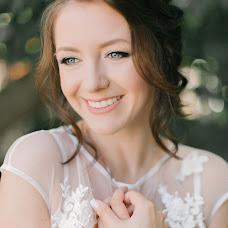 Wedding photographer Polina Chubar (PolinaChubar). Photo of 09.01.2019