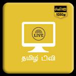 Tamil TV, Mobile TV, Movies, Serials & Shows 9.1 (AdFree)