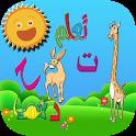 براعم - تعلم الطيور والحيوانات اجمل الالعاب icon
