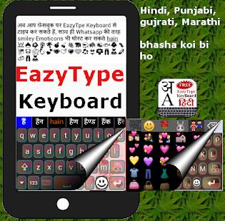 EazyType Marathi Keyboard - náhled