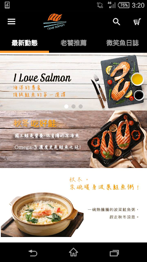 I Love Salmon