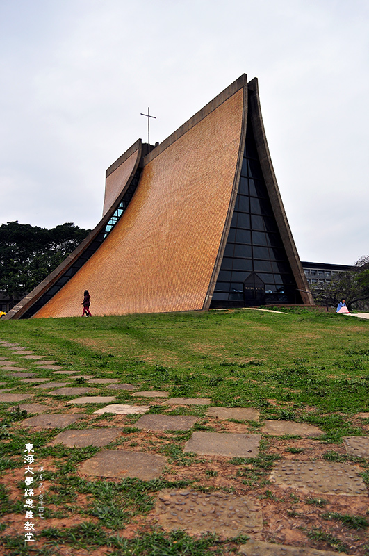 路思義教堂正面或前方四十五度角