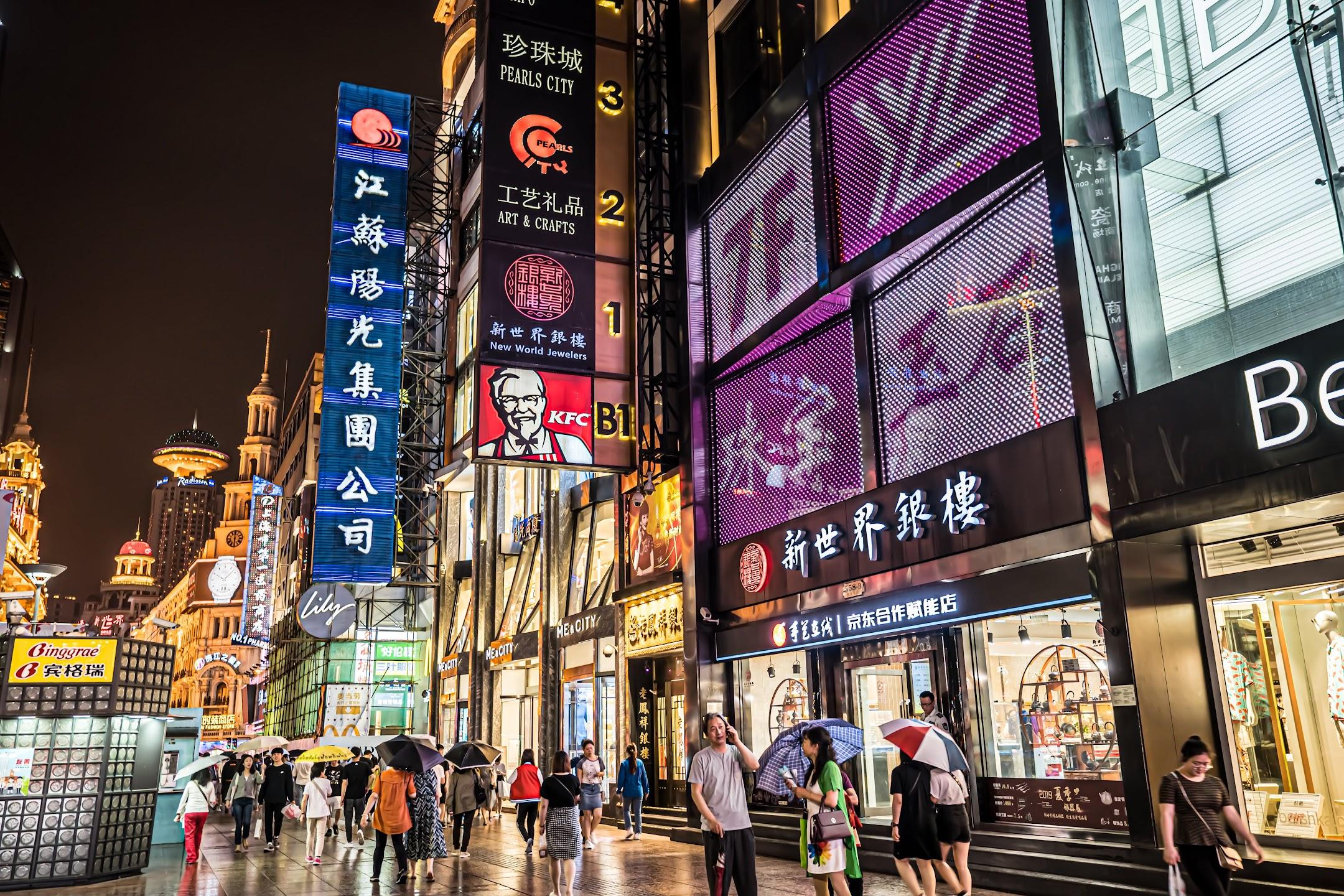 上海 南京東路 夜2