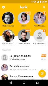 Larik screenshot 0