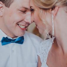 Wedding photographer Yuliya Vostrikova (Ulislavna). Photo of 18.08.2016