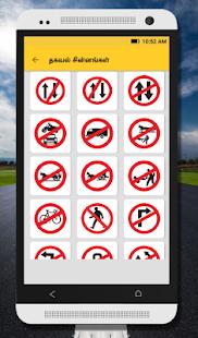 Road Rules Tamil சாலை விதிகள் - náhled