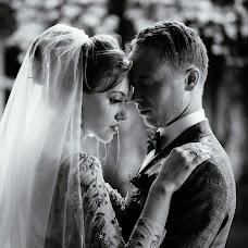 Wedding photographer Aleksandr Rudakov (imago). Photo of 22.03.2018