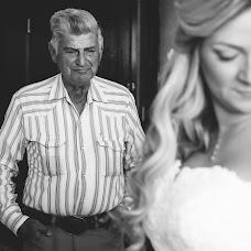 Wedding photographer Delia Cerda (deliacerda). Photo of 05.05.2016