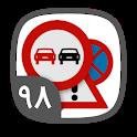 آزمون اصلی ایین نامه رانندگی98 icon