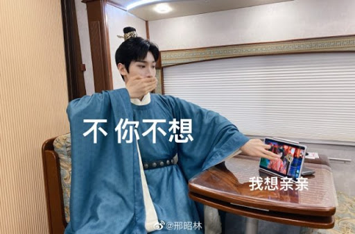 The Eternal Love 3 Fans Say No More Kisses Please, Xing Zhaolin Concurs