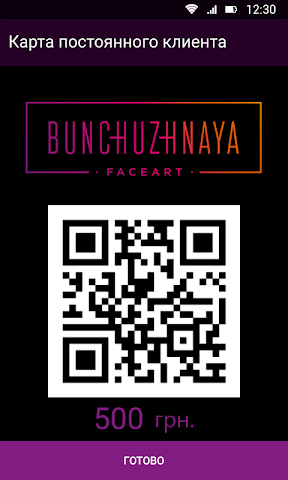 android Bunchuzhnaya FaceArt Screenshot 2