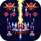 Galaxy shooter : Space attack (Unreleased)