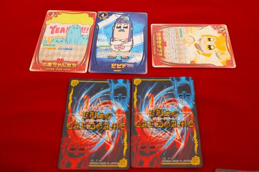 ポプテピピック クソカードゲーム:ゲーム概要