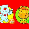 곰소 icon