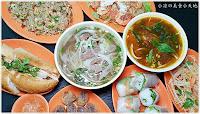 幸福食堂越南風味平價料理