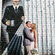 Wedding photographer Stanislav Makhalov (SMakhalov). Photo of 23.07.2018