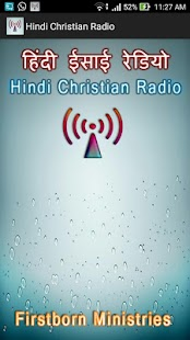 Hindi Christian Radio- screenshot thumbnail