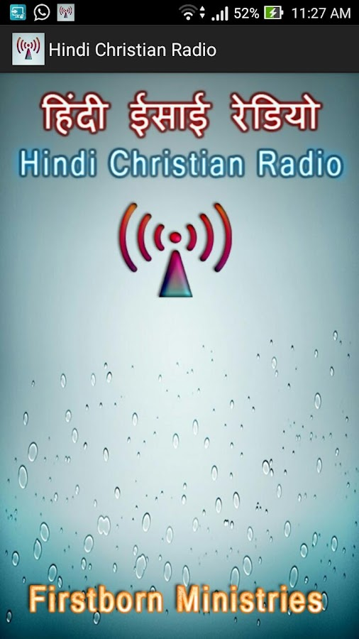 Hindi Christian Radio- screenshot