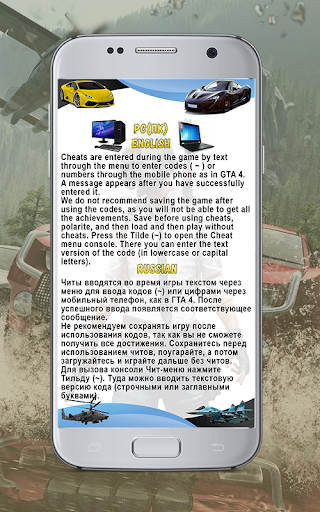 Cheats GTA 5 1.0 screenshots 8