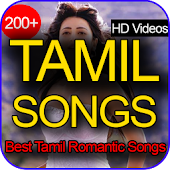 Hit Tamil Songs