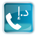 du Balance Check (UAE) icon