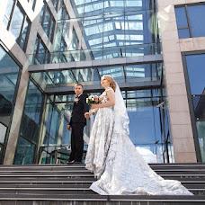 Wedding photographer Vadim Savchenko (Vadimphoto). Photo of 08.08.2017