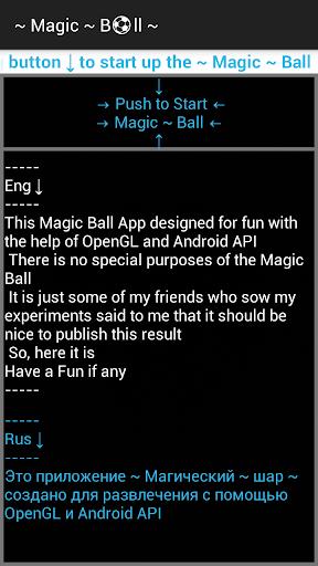 ~ Magic ~ Ball ~