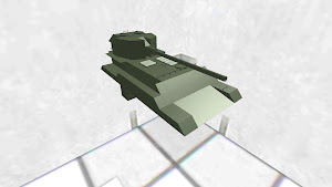 object 933 A