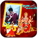 Navratri Gif Photo Editor And Photo Frame 2020 icon